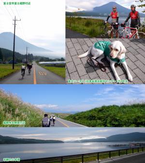 2009 Mt FUJI エコサイクリング